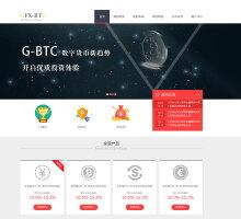 企业网站页面设计
