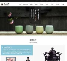 非物质遗产交易网站设计