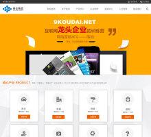 集团企业网站设计
