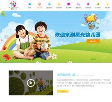 幼儿园网站设计