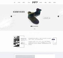 鞋子行业企业官网