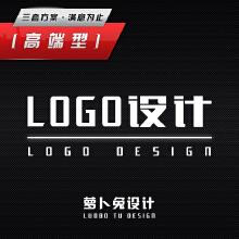 威客服务:[92644] 【高端型】LOGO设计 3套方案 修改到满意为止 【萝卜兔设计】真诚为您服务