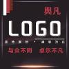 【舆凡品牌设计】商标、网站、企业、商业餐饮品牌门店、公司LOGO设计