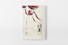 书籍装帧设计【古风篇】