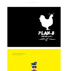 鸡蜜档案|Logo设计