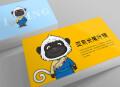 西藏易境旅游卡通形象设计