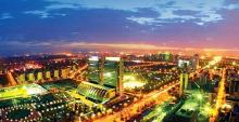 专业编写杭州项目可行性研究报告