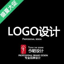 LOGO设计公司logo品牌logo企业LOGO商标设计图文logo