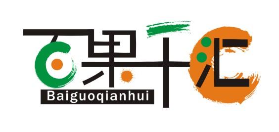 水果店logo設計