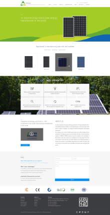 电子 企业官网