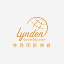 林登国际教育