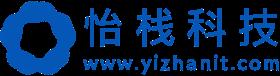 上海怡栈信息科技有限公司