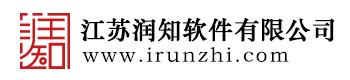 江苏润知软件有限公司