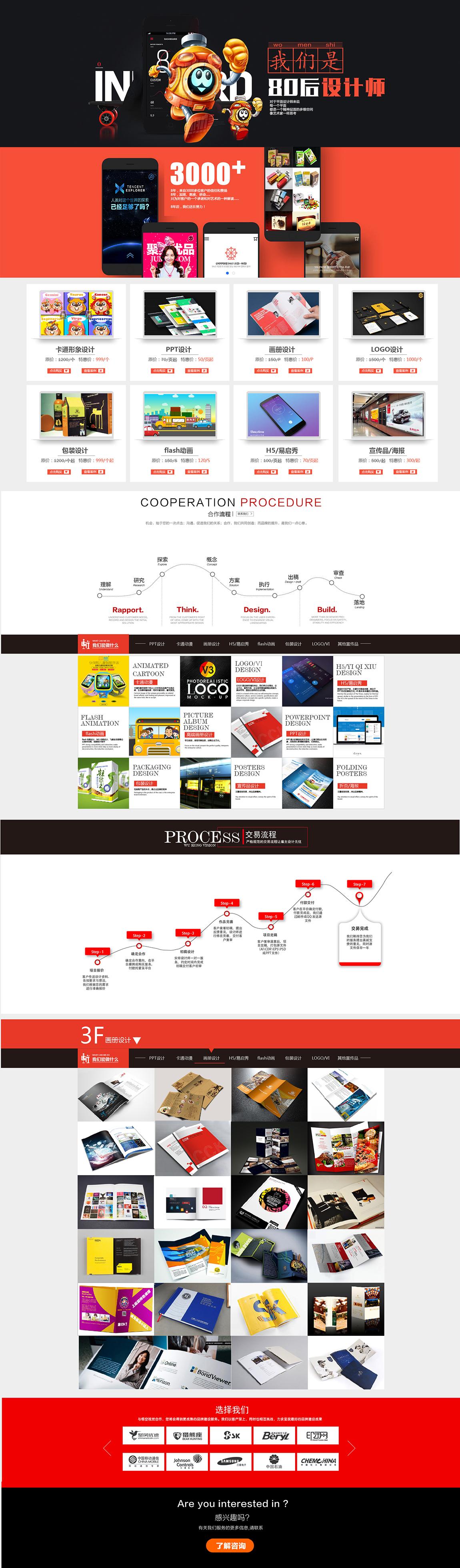 户外广告海报x展架易拉宝展板设计_玖渊映画文创设计