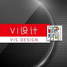 威客服务:[94287] VI设计