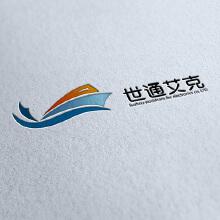 世通艾克游艇logo设计