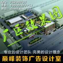 威客服务:[94493] 厂区效果图设计