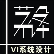 威客服务:[94531] 青岛 餐饮品牌 商业服务 广告宣传 企业形象定制整套VI设计