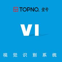 威客服务:[94569] VI系统设计/VI设计全套/VIS设计/VI展示办公系统规范