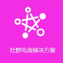 威客服务:[94604] 分布式站群电商系统解决方案