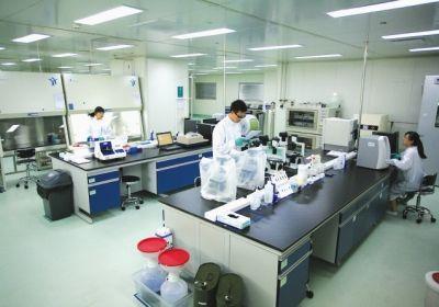 注册生物科技公司怎么写经营范围