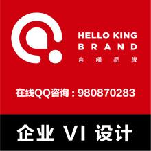 威客服务:[94693] 企业初级VI设计套餐