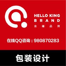 威客服务:[94702] 产品包装设计