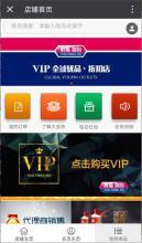 威客服务:[94839] 电商类公众号-pc端-app-手机版 4网合一