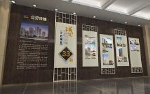 合肥城建售楼部文化墙