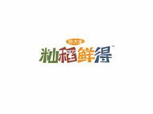 鑫粮集团大米包装