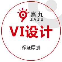 威客服务:[90408] VI设计