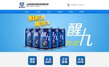 上海溪兢生物科技