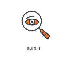 威客服务:[95139] 软件定制开发