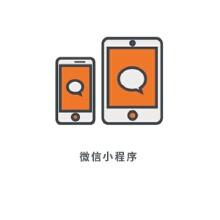 威客服务:[95146] 微信小程序开发