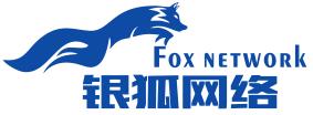 赣州银狐网络