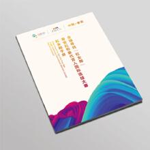 威客服务:[95340] 手册设计