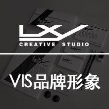 威客服务:[95534] VIS品牌形象设计
