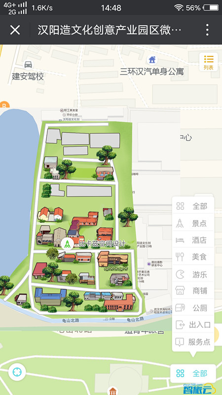 武汉汉阳造文化创意产业园-手绘地图微信导览