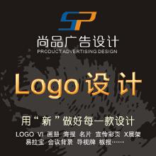 威客服务:[95930] Logo设计 字体设计