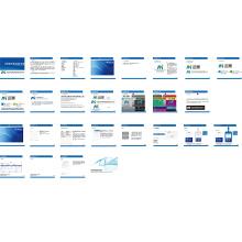 公司企业VI视觉形象设计
