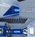 保定中关村智能制造展示中心