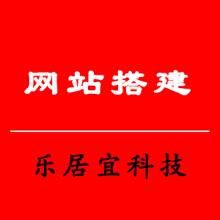 威客服务:[96416] 企业网站搭建