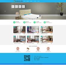 乐居宜公寓租赁网站