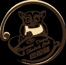 中西餐厅LOGO