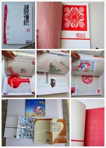 书籍封面与排版设计