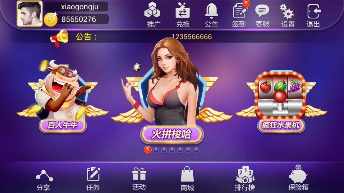 房卡棋牌类游戏开发如何赚钱?