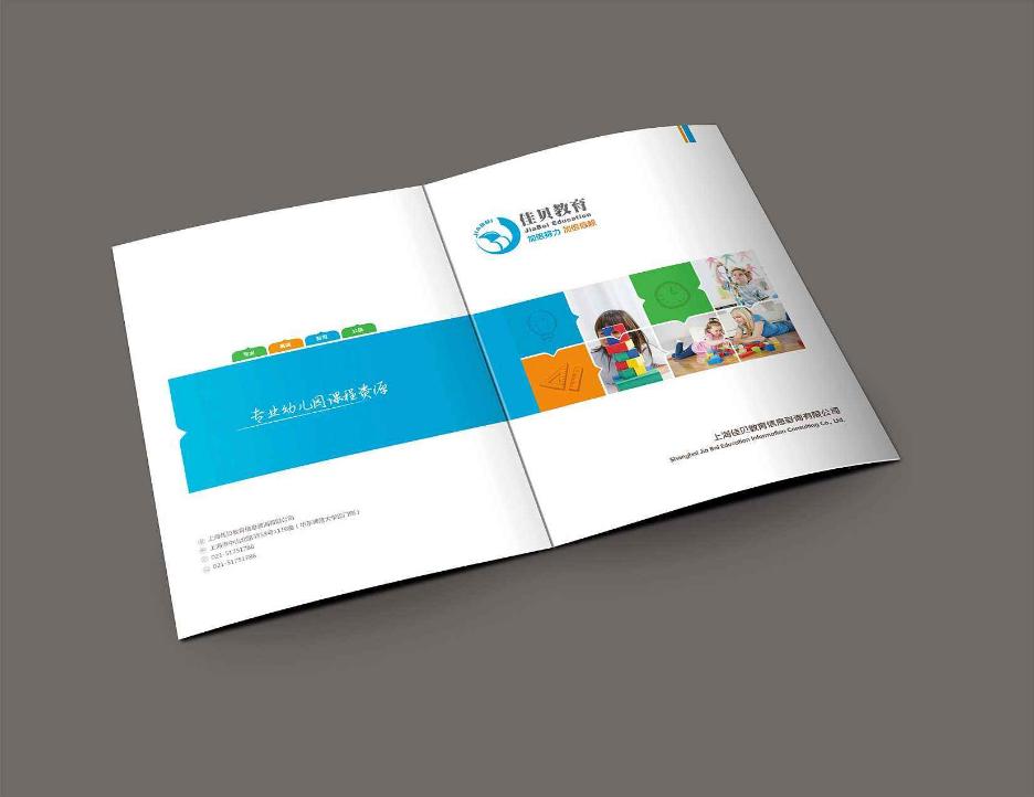 宣传册设计多少钱一页,宣传册设计市场报价