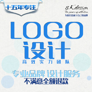 logo设计 原创 企业公司品牌商标标志卡通图标VI字体制作满意为止