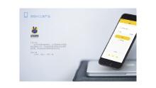 微信H5上线产品二贷网