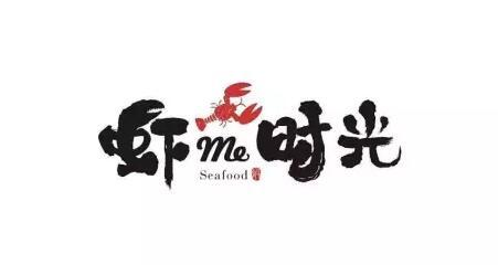 餐饮店logo设计欣赏,人气一定爆棚